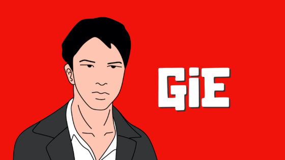 Gie Review