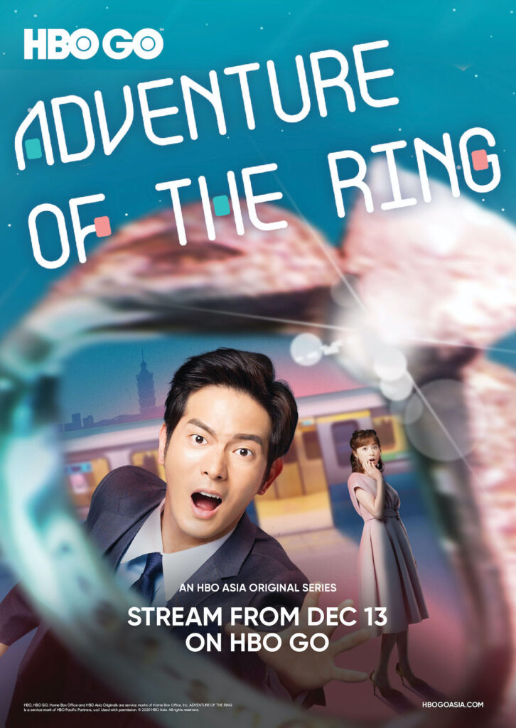 Adventure of The Ring Review